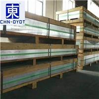 国标1050-O态铝板 成批出售1050-H14易焊接铝板