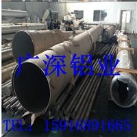 供应6061厚薄壁铝管加工 大口径铝管零切