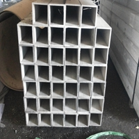 6063包边U型铝槽型材导轨卡槽