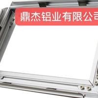回光射灯边框型材喷砂氧化精加工
