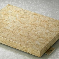 仿大理石纹铝单板大量供应