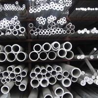 铝合金方管型材
