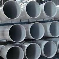 厂家直销6063铝管 7075精抽铝管