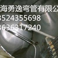 供应空气能热水器空气能水箱内置盘管