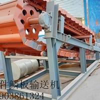 大型板喂机铸造件鳞板输送机电动板链输送机