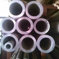 6063铝合金管铝圆管硬质空心管