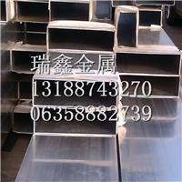 供应铝管 铝合金方管76251.2