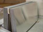 EN AW-5052铝合金