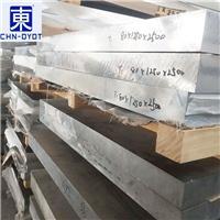 耐磨5754-O镁铝现货供应 中厚板价格查询