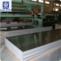 批发1050耐腐蚀工业纯铝  导热易性加工铝板