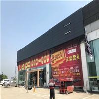 广汽传祺4S店外墙装饰网-专用冲孔板厂家