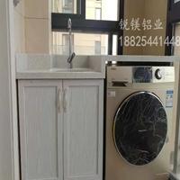 全铝洗衣柜阳台储物柜定制全铝家具