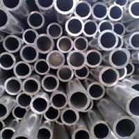 超薄6101铝管 优质6101铝管批发