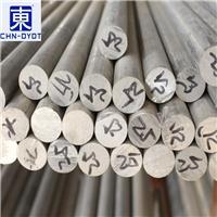 6062氧化器組件鋁板 合金鋁板6062
