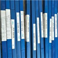 斯米克料L304 银钎料50银焊丝焊片