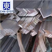 批发5754西南铝 5754铝板杂质含量
