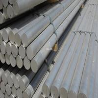 进口超硬铝合金价格 6063-T651高硬度铝棒