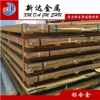 供应6262铝板 6262铝合金