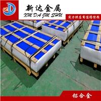 6463耐腐蚀铝板 供应6463铝板