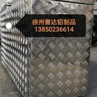 五条筋花纹铝板定制多功能工具箱