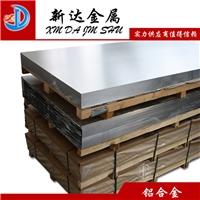 1050耐高溫鋁板 1050鋁板用途
