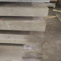 400mm超厚铝板报价6061铝板供应商