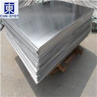深圳进口2017铝排厂家