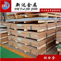 2A11铝合金铝板 2A11标准硬铝