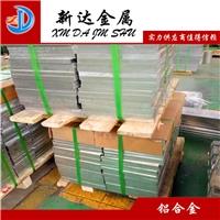2214 t4铝板 高强度2214铝板