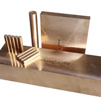 高强度 高导电铍钴铜 焊接专用电极