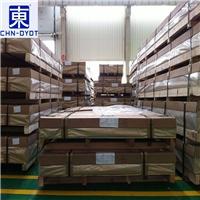 广东7075t6超硬铝板 进口7075航空铝材