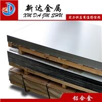 6063 铝板厂家直销 6063进口铝板