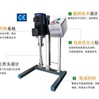 环氧树脂实验室乳化机