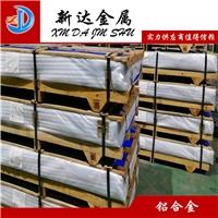 3005耐蚀性铝板 3003防锈铝板