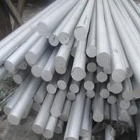 20mm铝板报价  铝板6061-t6铝板铝棒