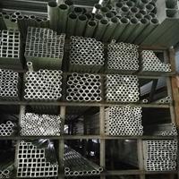 供应铝管铝无缝管6061报价6061合金铝板过磅