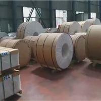 鋁板大型加工廠   1060鋁板質量好