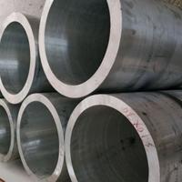 超大口徑5052鍛打鋁管