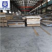 3003铝板化学成分 3003铝板机械性能