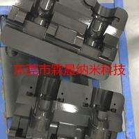 供模具表面耐磨抗高溫增值増壽納米涂層處理