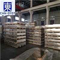 国标3003铝板材质介绍 3003铝带生活用途