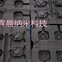 供热挤压模具外面防侵蚀陶瓷耐磨涂层