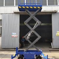 14米剪刀車 黃岡市舉升機制造