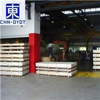 深圳3003-O态铝板 3003铝合金产品简介