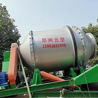 郑州元泰铝灰处理设备、再生铝、铝渣回转炉