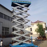 14米铰剪车 团风县电动空中作业平台报价