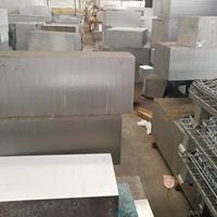 優質鋁合金板 5A06鋁板哪里批發好