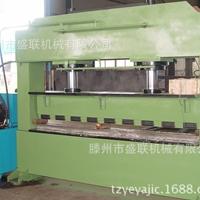 框架式200吨液压机 双柱油压机厂家