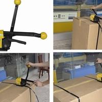 手持式打包机免扣钢带捆扎机纸箱可用