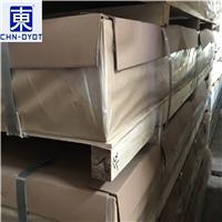 3003铝板制造商 3003铝板基本报价